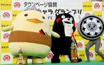 熊本県の『くまモン』が「ゆるキャラグランプリ2011」のグランプリ