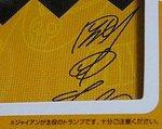 剛田武ことジャイアンのサイン入りトランプ
