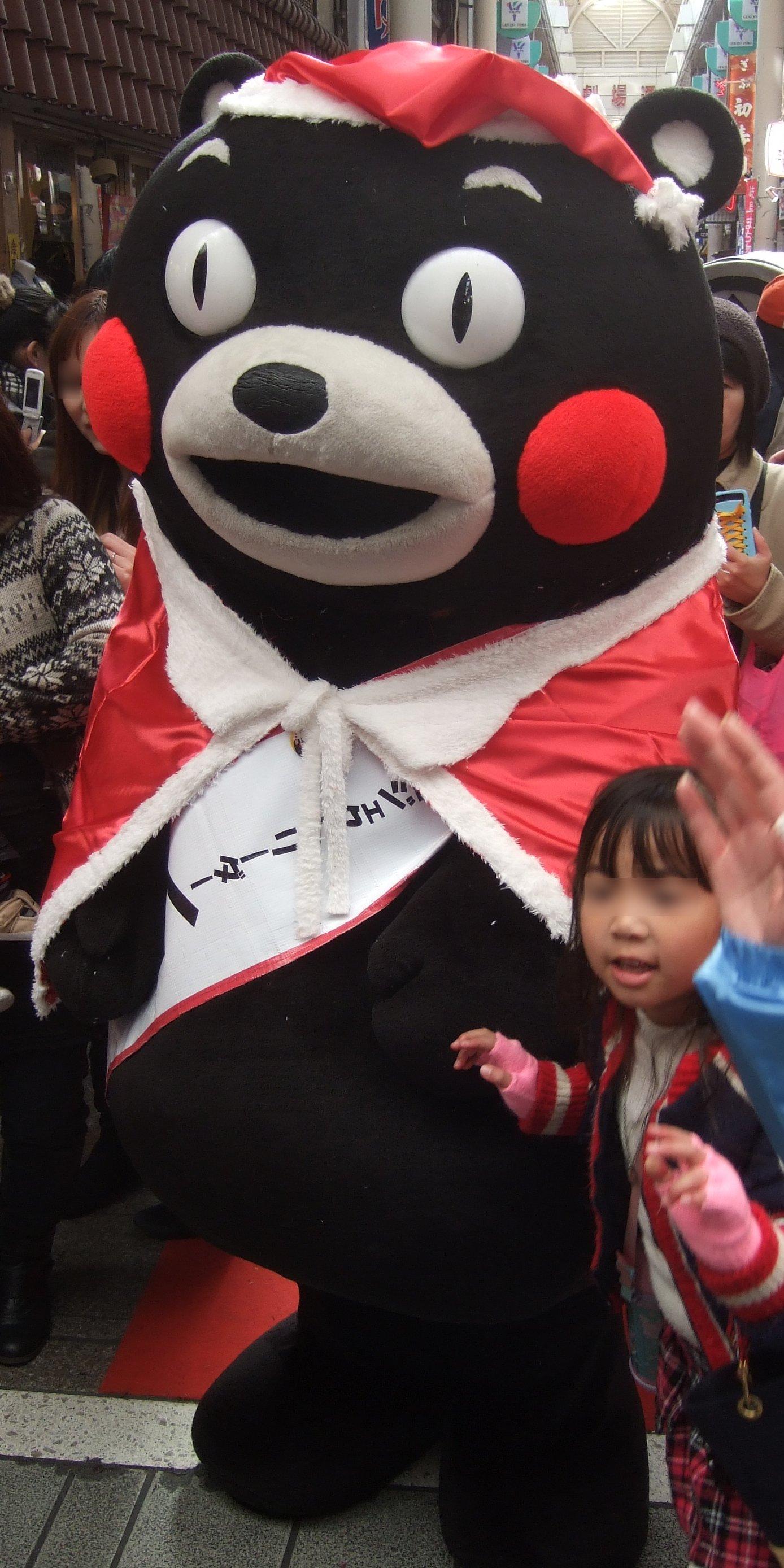 ゆるキャラグランプリ2011で優勝した熊本県のくまモン