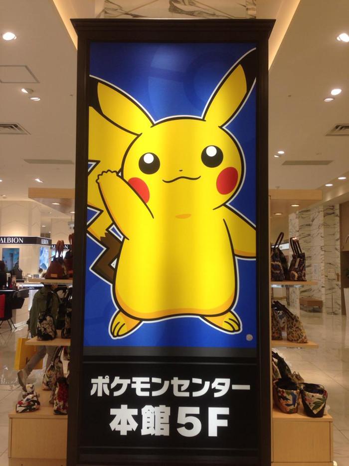 ポケモンセンターナゴヤが松坂屋名古屋店に移転オープン