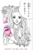 sentakuyoshiko_01.jpg