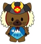 やまなし観光推進機構がマスコットキャラクターの愛称を募集中