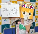 岐阜市柳ケ瀬商店街の非公式キャラクター「やなな」が引退を表明